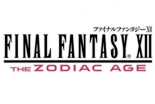 Final Fantasy XII: The Zodiac Age muestra en un vídeo a Gilgamesh