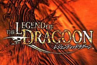 The Legend of Dragoon: Sony descarta la existencia de un remake