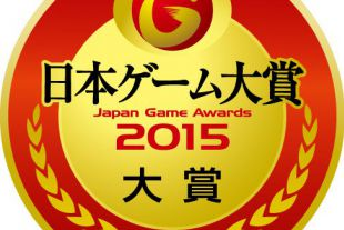 Anuncian los ganadores de los Japan Game Awards 2015
