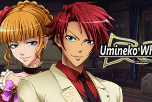 Umineko: When They Cry (Answer Arcs) tiene fecha de lanzamiento para PC en Occidente