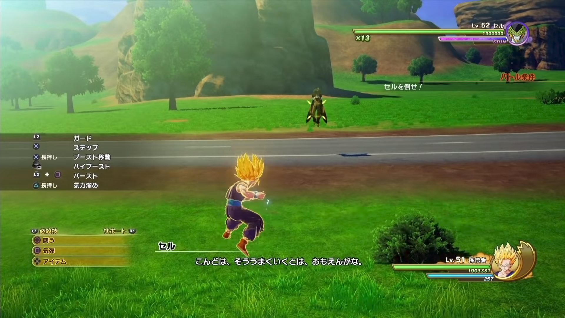 TGS 2019: nuevo gameplay de Dragon Ball Z: Kakarot