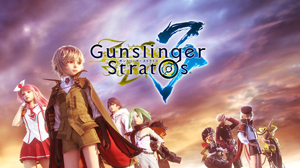 Square Enix registra Gunslinger Stratos World en Europa